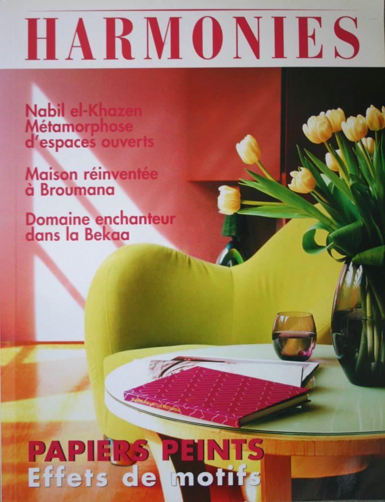 HARMONIES Broumana (7)