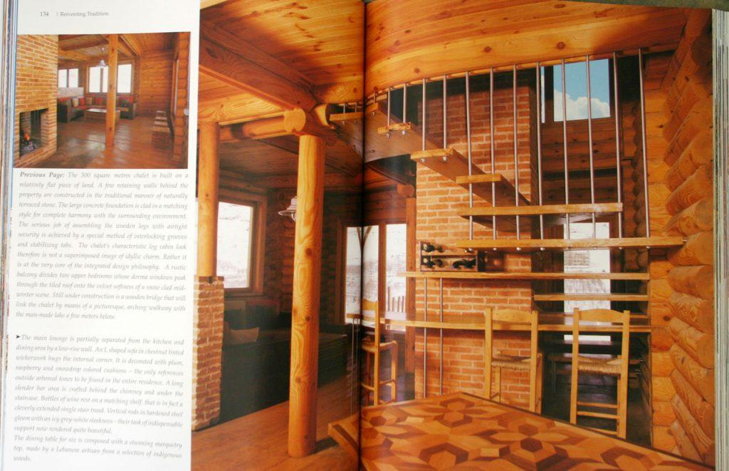 Inside FAQRA (4)