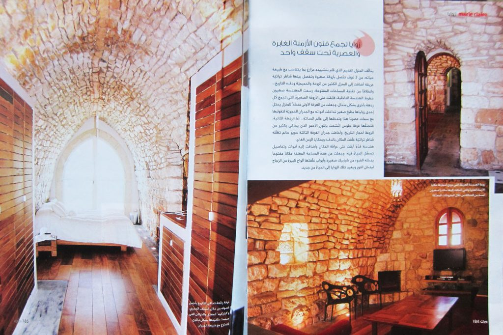 marie claire 2011 Lebanese House (1)