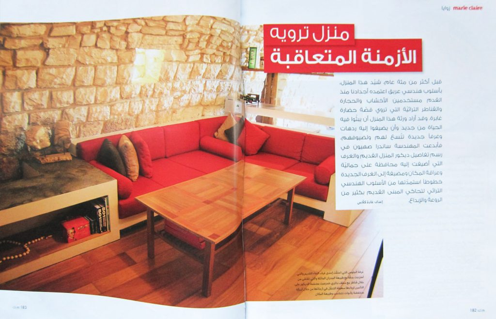 marie claire 2011 Lebanese House (2)